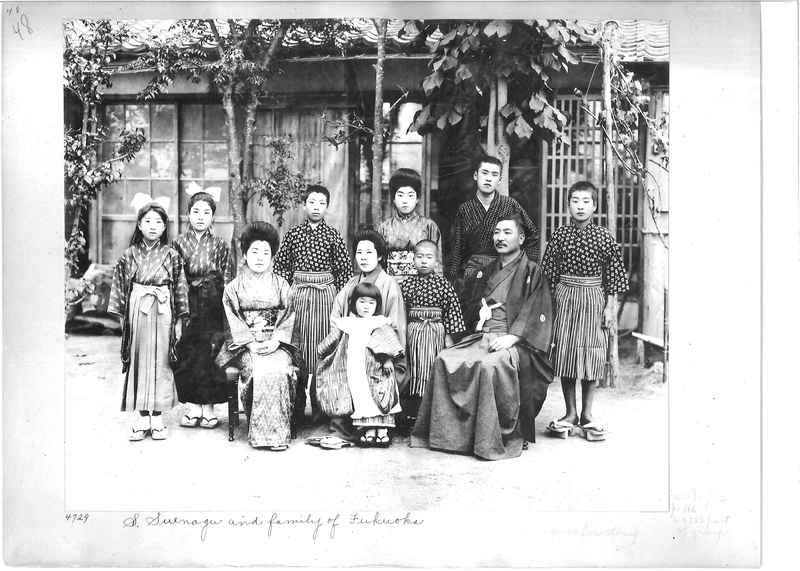 Mission Photograph Album -  Japan #01 Page 0048