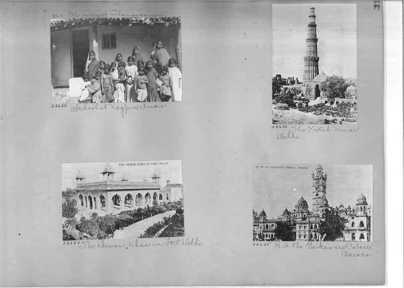 Mission Photograph Album - India #05_0097