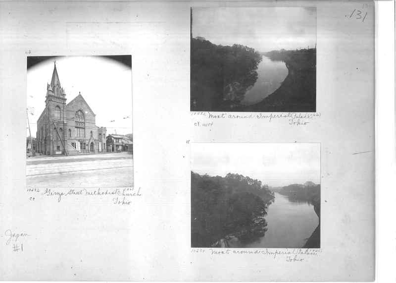 Mission Photograph Album -  Japan #01 Page 0131
