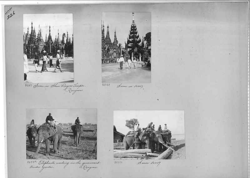 Mission Photograph Album - Burma #1 page 0226