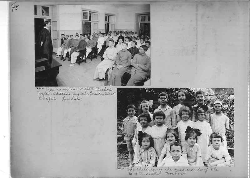 Mission Photograph Album - China #13 page 0048