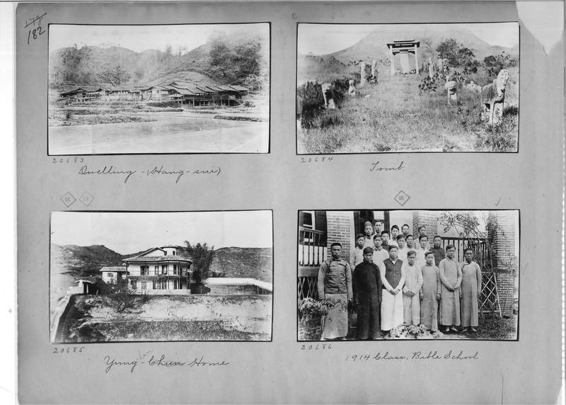 Mission Photograph Album - China #6 page 0182