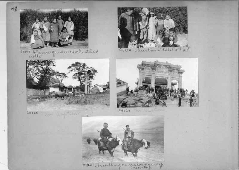 Mission Photograph Album - China #2 page  0078
