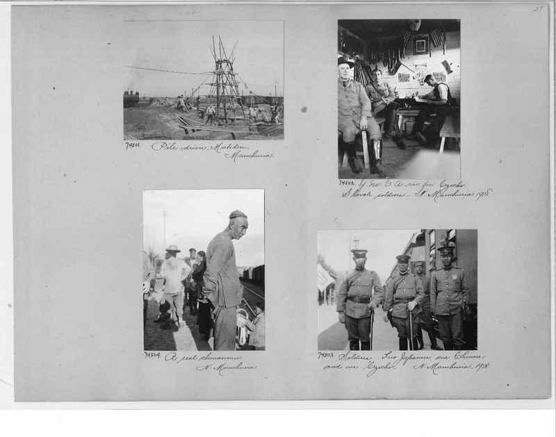 Mission Photograph Album - China #10 pg. 0029