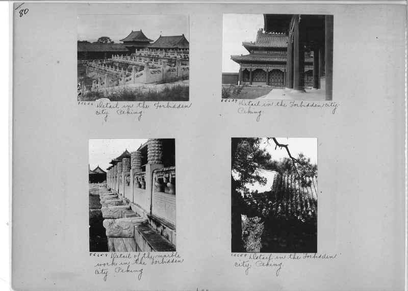 Mission Photograph Album - China #12 page 0080