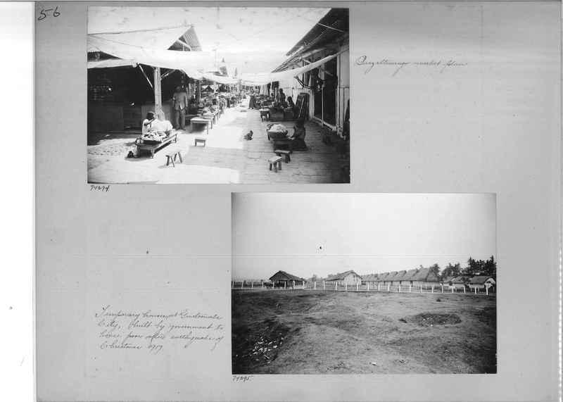 Mission Photograph Album - Panama #03 page 0056