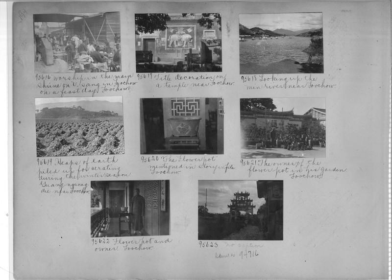 Mission Photograph Album - China #14 page 0194