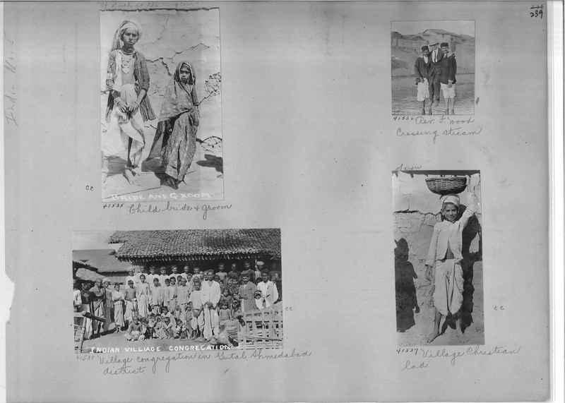 Mission Photograph Album - India #05_0239