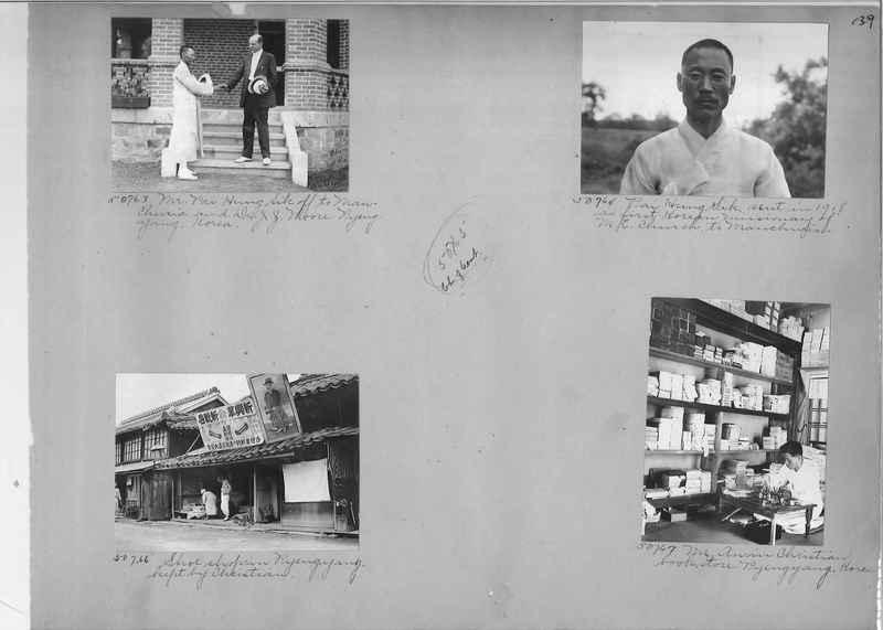Mission Photograph Album - Korea #3 page 0139.jpg