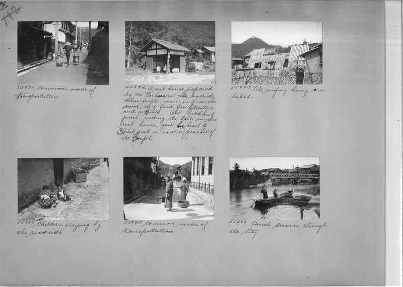 Mission Photograph Album - Japan #04 Page 0196