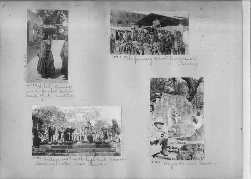 Mission Photograph Album - India #03 page_0046