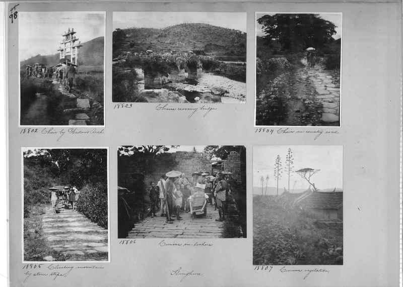 Mission Photograph Album - China #5 page 0098