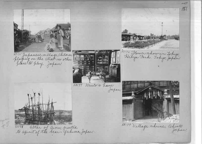 Mission Photograph Album - Japan #05 Page 0181