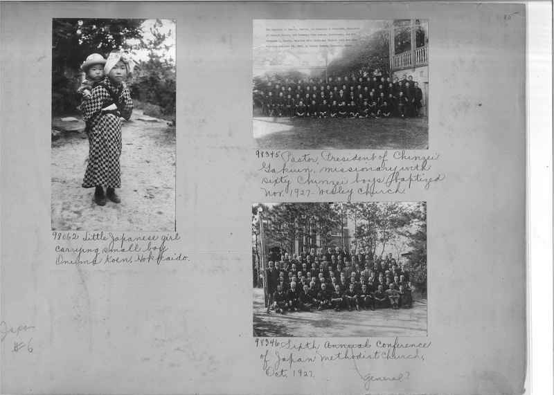 Mission Photograph Album - Japan #06 Page 0015