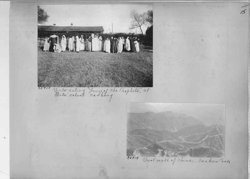 Mission Photograph Album - China #12 page 0015