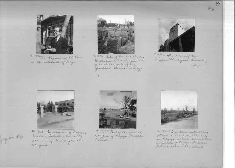 Mission Photograph Album - Japan #06 Page 0091