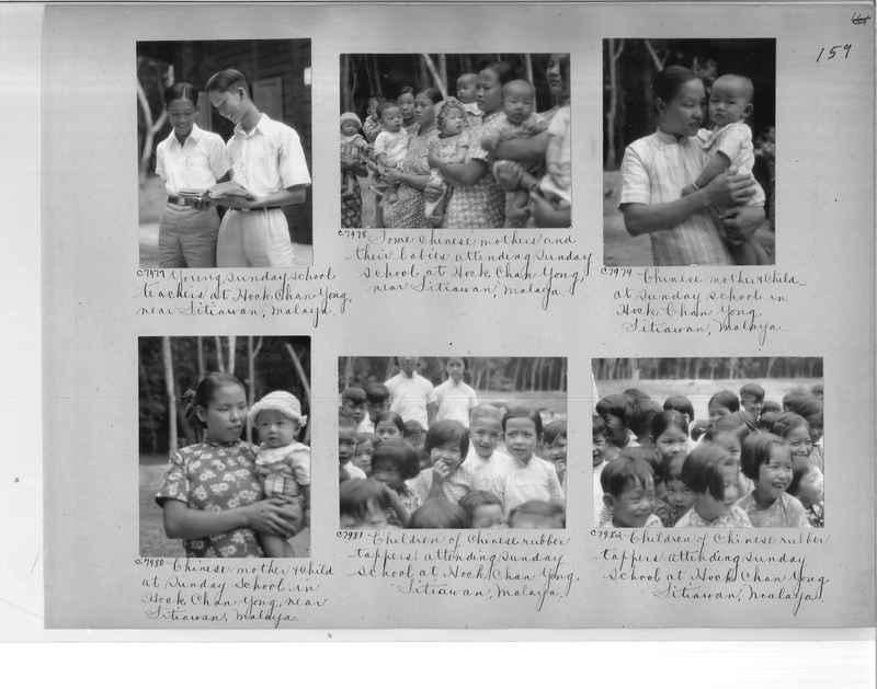 Mission Photograph Album - Malaysia #7 page 0159