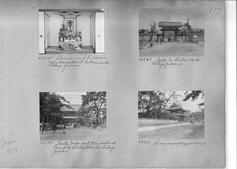 Mission Photograph Album - Japan #04 Page 0127
