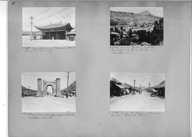 Mission Photograph Album - Korea #04 page 0034.jpg