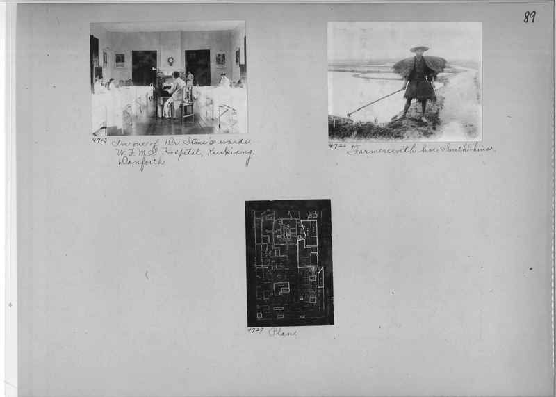 Mission Photograph Album - China #2 page  0089
