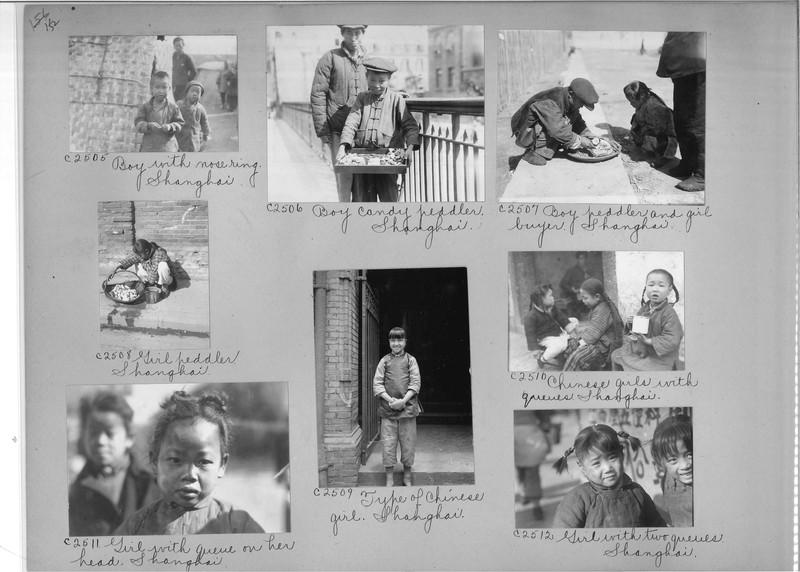 Mission Photograph Album - China #15 page 0152