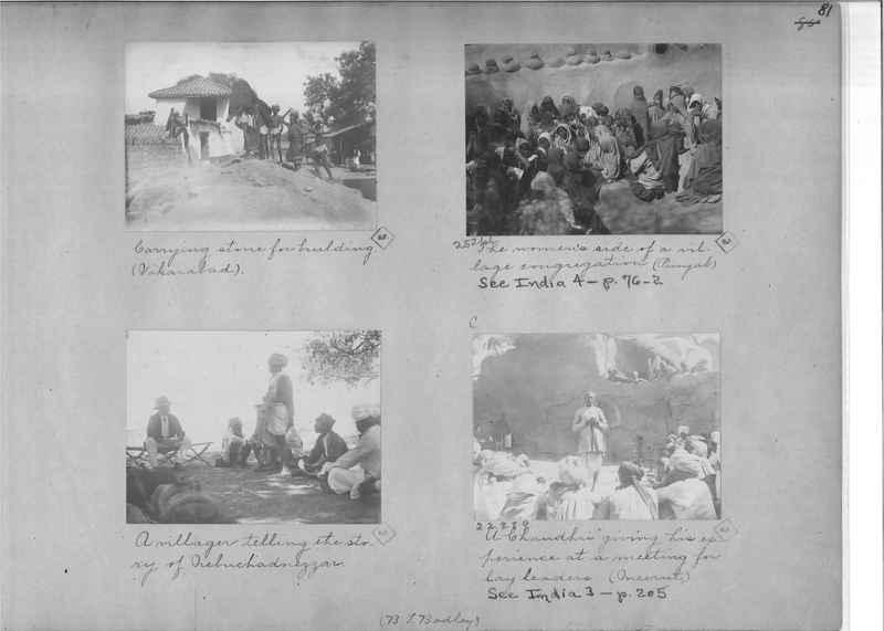 Mission Photograph Album - India - O.P. #01 Page 0081