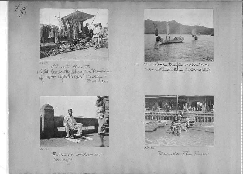 Mission Photograph Album - China #7 page 0134