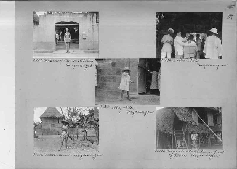 Mission Photograph Album - Philippines OP #01 page 0039