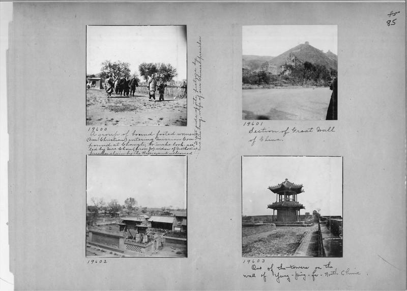 Mission Photograph Album - China #6 page 0085