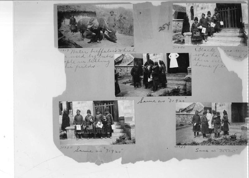 Mission Photograph Album - China #7 page 0254