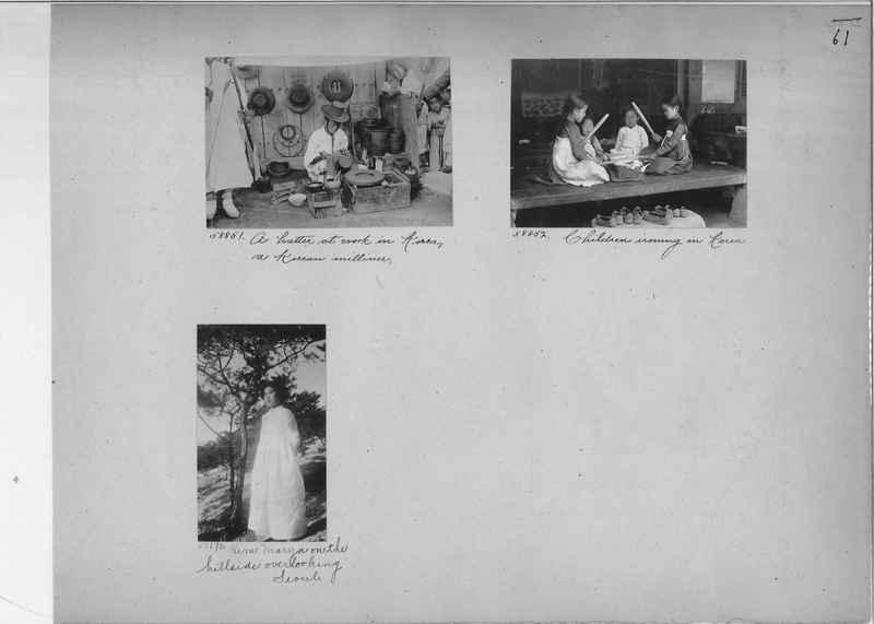 Mission Photograph Album - Korea #5 page 0061