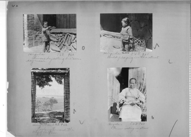 Mission Photograph Album - China #19 page 0040