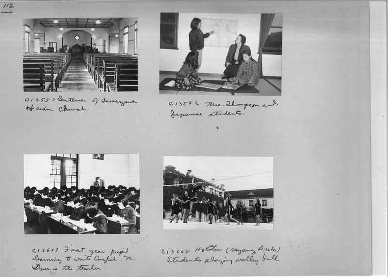 Mission Photograph Album - Japan #06 Page 0112