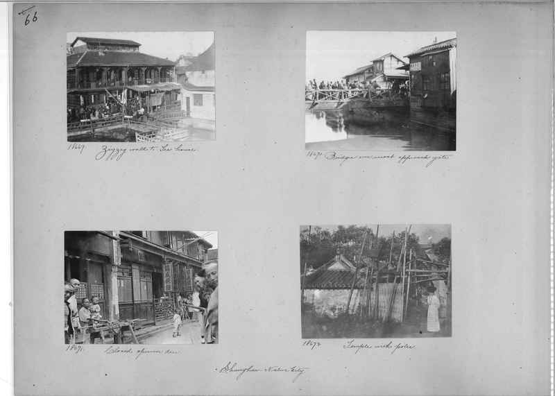 Mission Photograph Album - China #5 page 0066