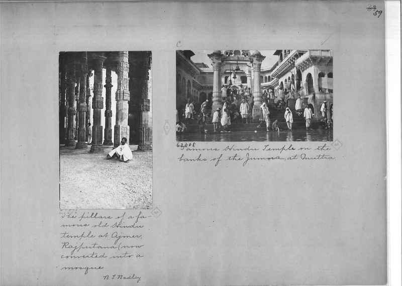 Mission Photograph Album - India - O.P. #01 Page 0059