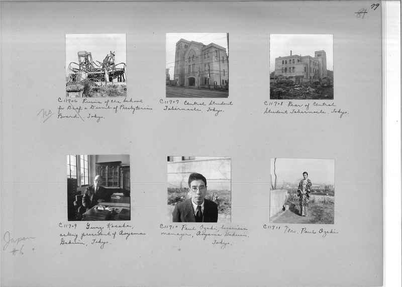 Mission Photograph Album - Japan #06 Page 0079