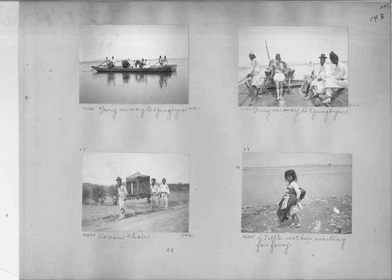 Mission Photograph Album - Korea #1 page 0143