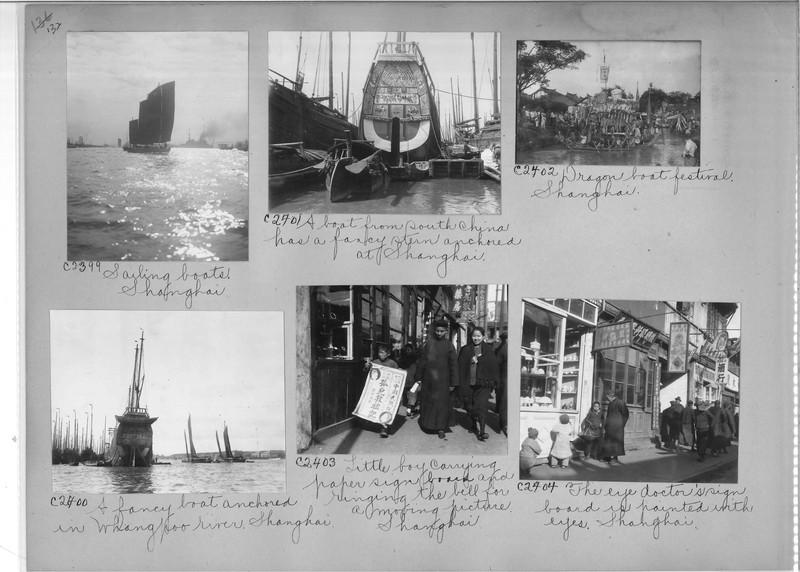 Mission Photograph Album - China #15 page 0132