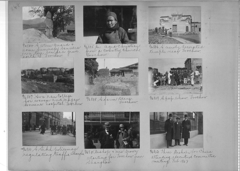 Mission Photograph Album - China #14 page 0248