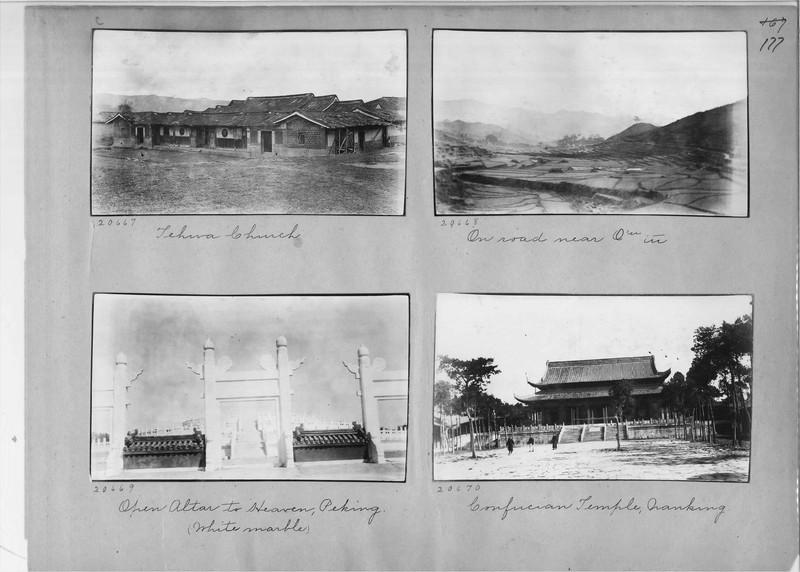 Mission Photograph Album - China #6 page 0177