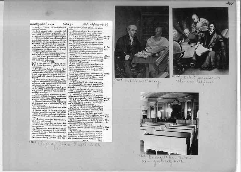Mission Photograph Album - Miscellaneous #02 Page 0211