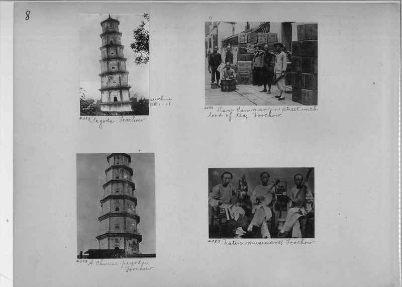 Mission Photograph Album - China #2 page  0008