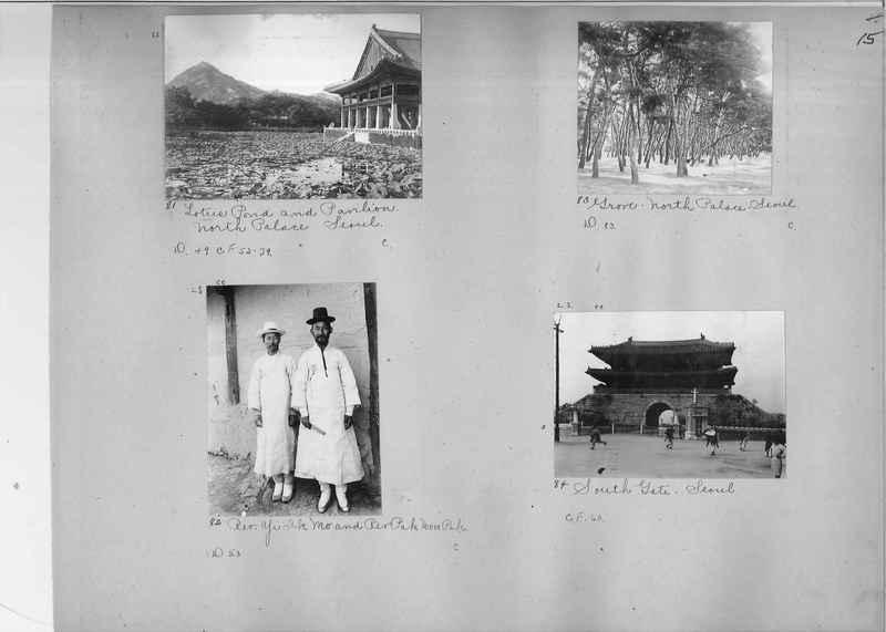 Mission Photograph Album - Korea #1 page 0015