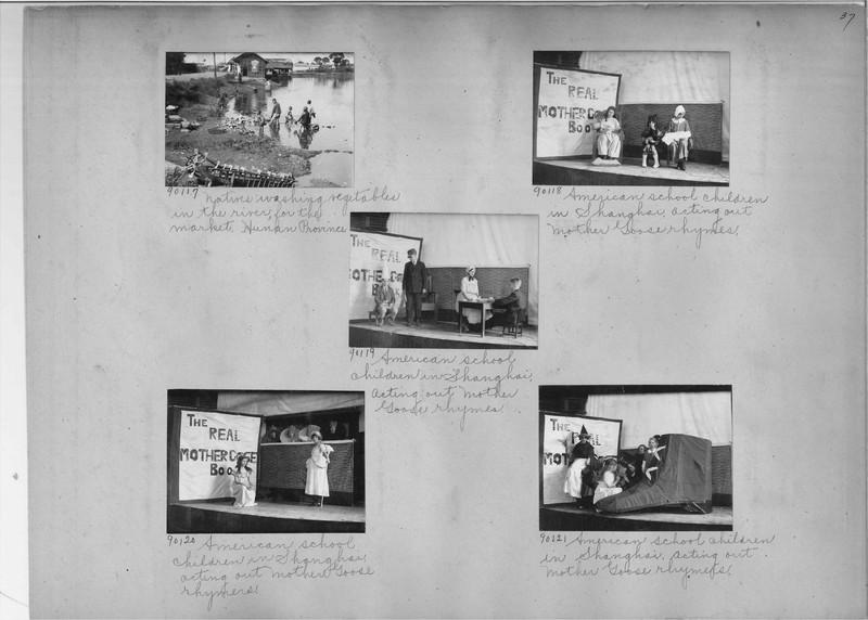 Mission Photograph Album - China #14 page 0037