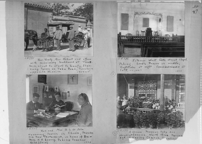 Mission Photograph Album - China #7 page 0087