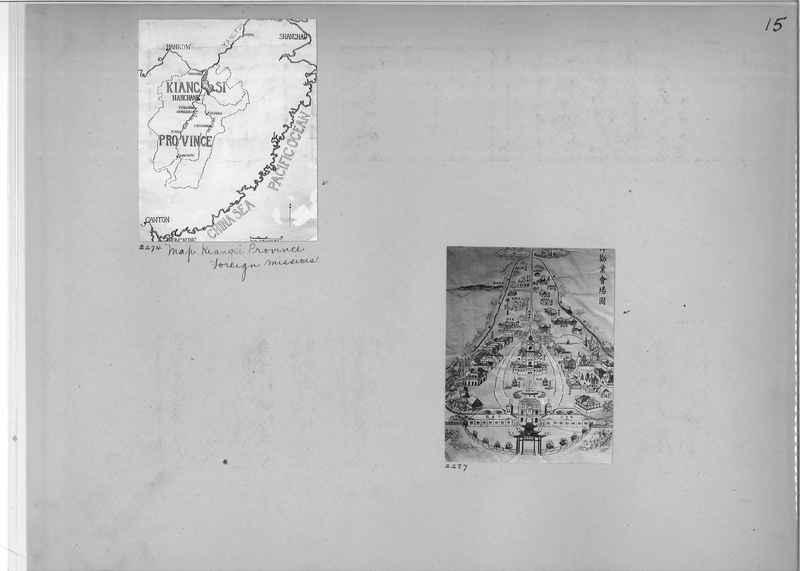 Mission Photograph Album - China #2 page  0015