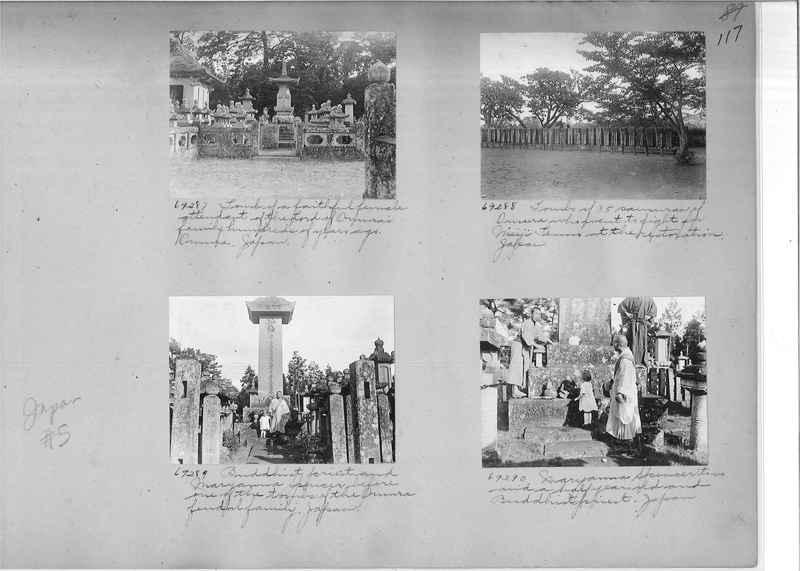 Mission Photograph Album - Japan #05 Page 0117