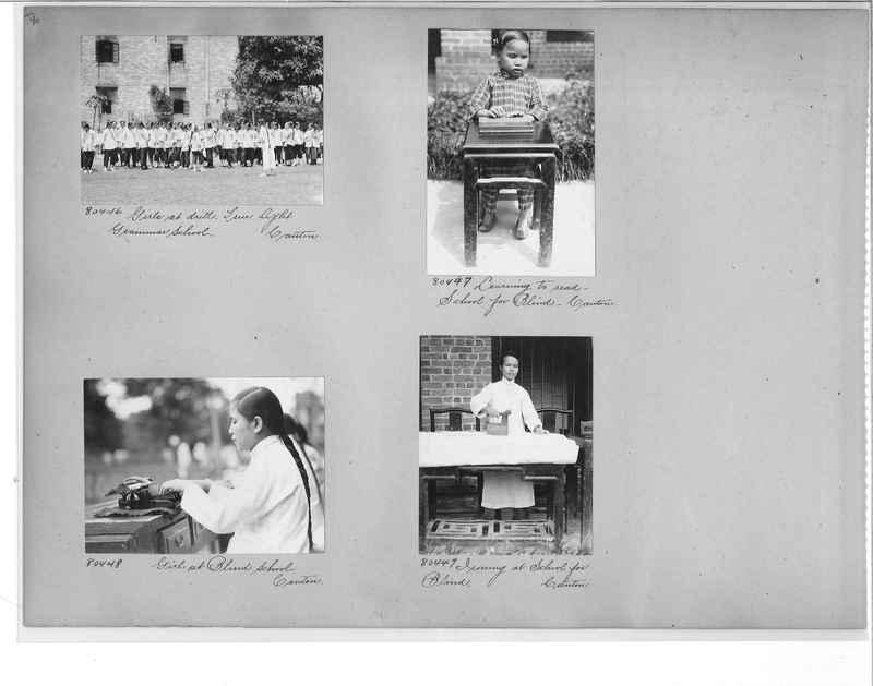 Mission Photograph Album - China #10 pg. 0090