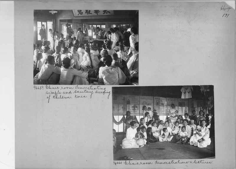 Mission Photograph Album - Korea #5 page 0171