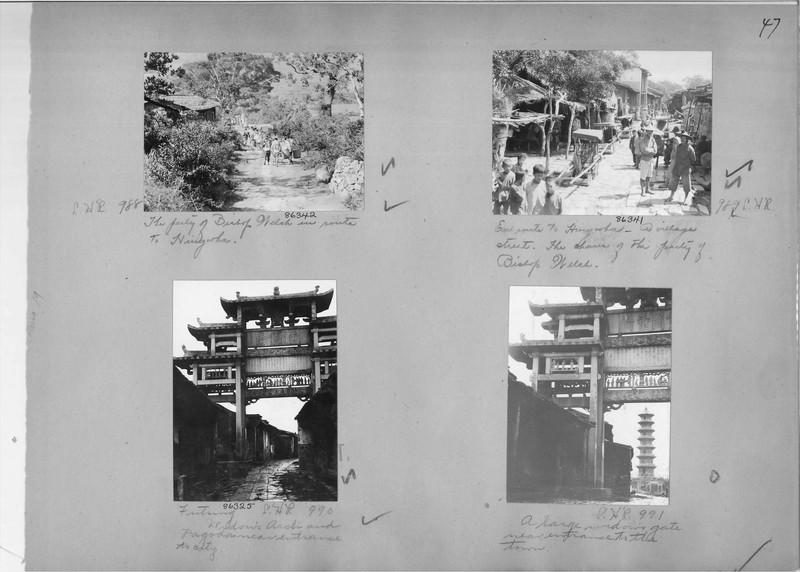 Mission Photograph Album - China #19 page 0047